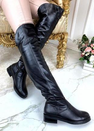 Женские  кожаные чёрные  сапоги ботфорты еврозима