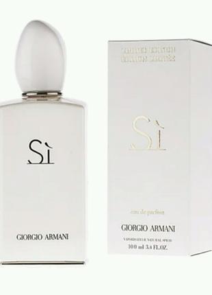 Armani Si White Limited Edition edp 100ml