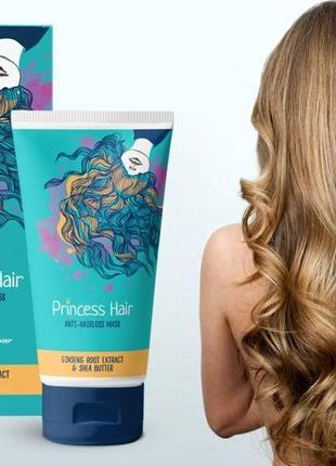 Princess Hair Маска для роста и восстановления волос Оздоровление