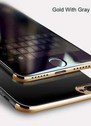 Силиконовый чехол Золото с серым для iPhone 7&8