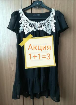 Распродажа акция 1+1=3 блуза с вышивкой