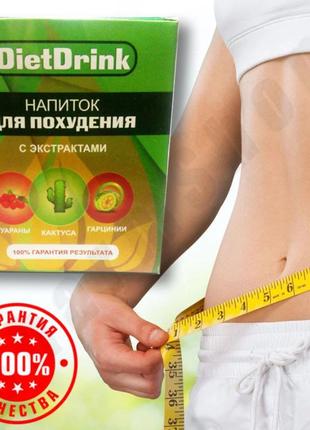 Скидка -50% DietDrink Напиток для похудения схуднення Diet Drink