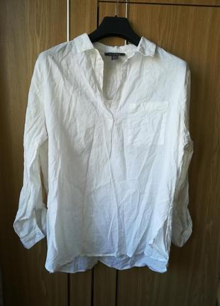 Распродажа акция 1+1=3 белая текстурная рубашка
