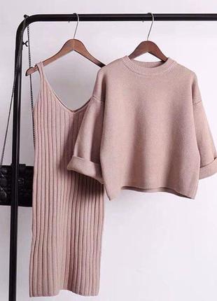 Комплект двойка: платье + свитер😍