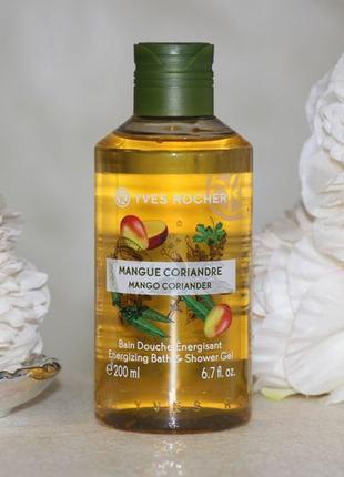 Гель для ванны и душа 200мл манго – кориандр ив роше