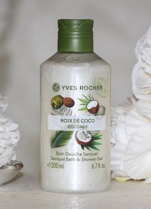 Гель для ванны и душа 200мл кокосовый орех  ив роше