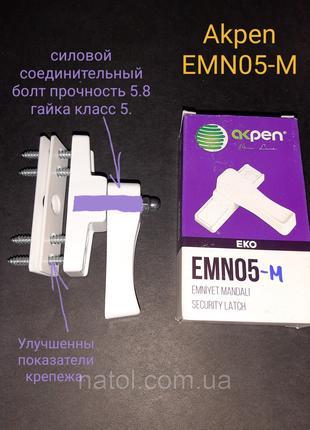 Антивандал окон от взлома EMN05