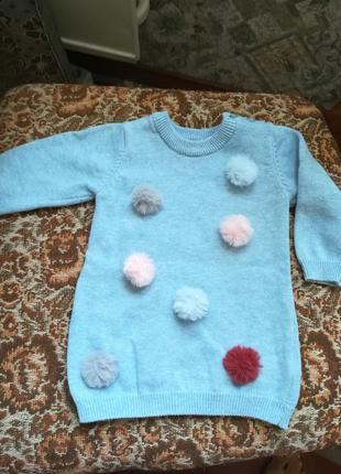 Детский свитерок кофта с помпонами