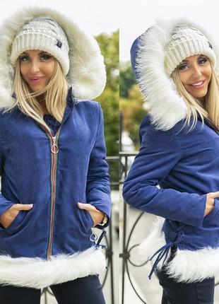 Парка куртка с мехом синяя