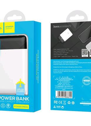 Power Bank Hoco B29 Domon 10000 mAh Original