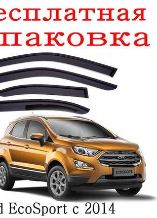 Дефлекторы окон Ford EcoSport c 2014 ветровики