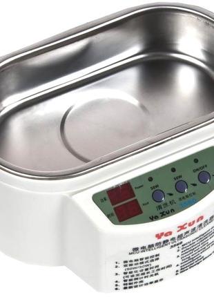 Уз ванна YX 3560 30W/50W 16.8Х8.9Х4.2 см