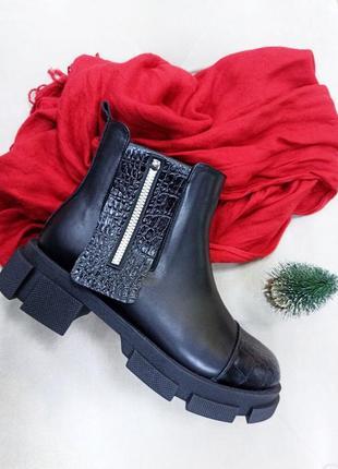 Ботинки зима деми