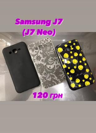 чехол для Samsung J7 (J7 Neo)