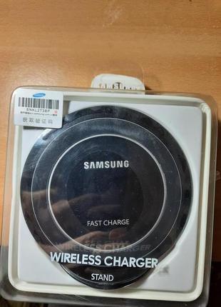 Беспроводное зарядное устройство Samsung с функцией Fast Charge