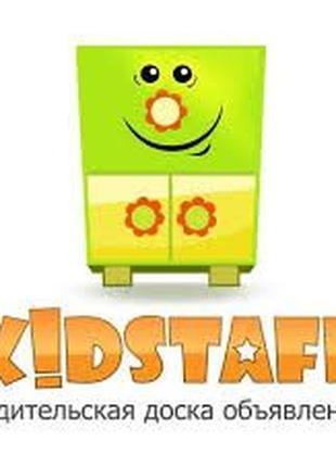 Аккаунт торговой площадки Kidstaff. Аккаунт кидстаф