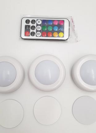 Светодиодные фонари Лампы для дома 3шт Magic Lights LED подсветка