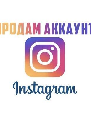 Аккаунт в Instagram 24К подписчиков