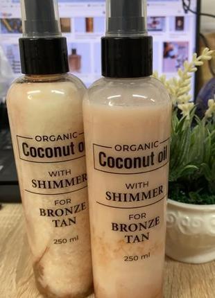 Шиммер (250мл) coconut shimmer for bronze tan