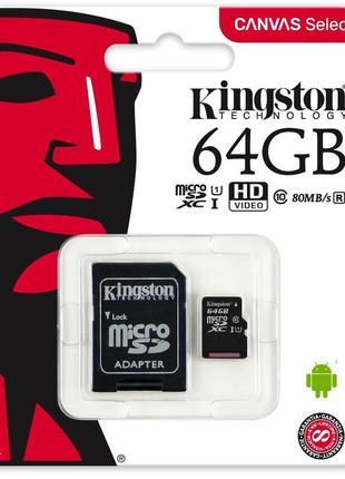Карта памяти MicroSD 64Гб Kingston UHS-I Class 10 (80 Mb\s) + ...