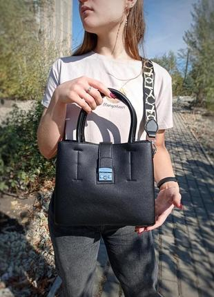 Новая классная сумка офисная - классическая из экокожи / кросс...