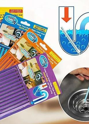 Палочки Sani Sticks для устранения засоров в трубах