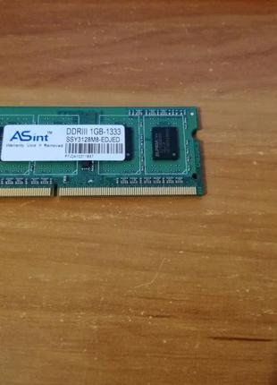 Оперативная память ddr3 1GB 1333