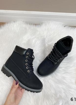 Стильные ботинки 🥾 нубук