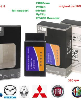 Діагностичний адаптер сканера ELM 327 OBD2 ELM327 1.5 Bluetooth