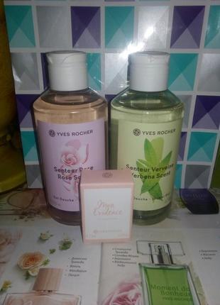 Набор ив роше: парфюмированные гели для душа вербена и роза + ...