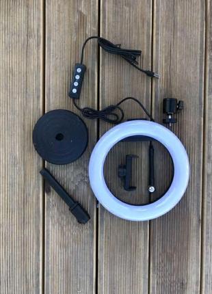 Кольцевая Led лампа Ring Light 20 см на круглом штативе