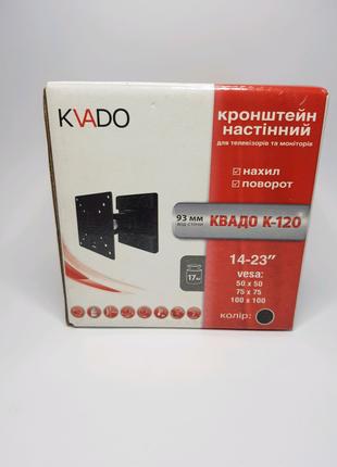 Настенное крепление для телевизоров и мониторов,квадо К-120