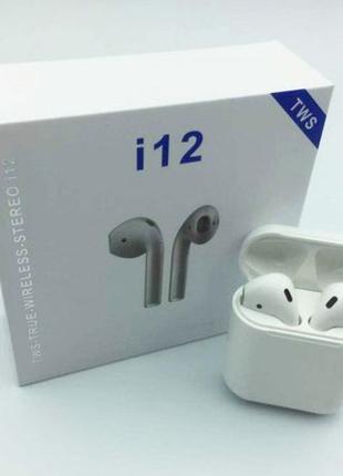 Беспроводные Bluetooth наушникиi12-TWS| блютуз гарнитура, i1...