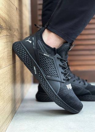 Мужские кроссовки Puma Netfit Black(41-46р)