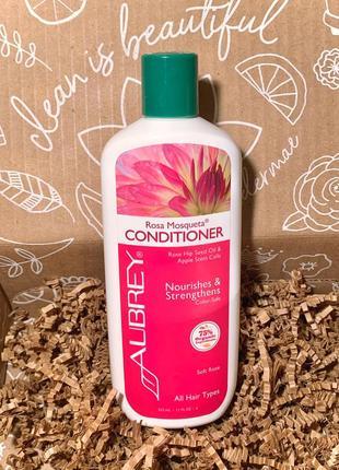 Iherb кондиционер питающий органический роскошная роза aubrey ...
