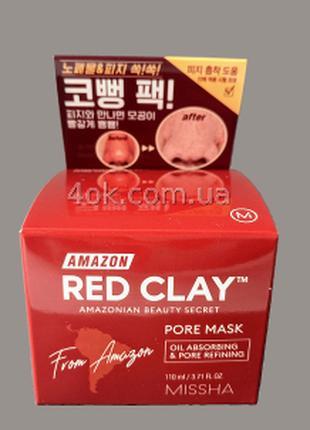 Маска для очищения пор Missha Amazon Red Clay Pore Mask