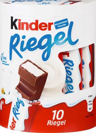 Молочный шоколад Kinder Riegel.