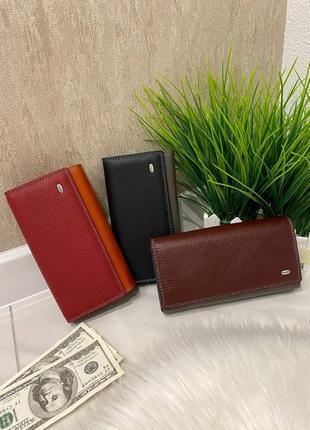 Женский кожаный кошелёк Dr. Bond Business с визитницей (красный,