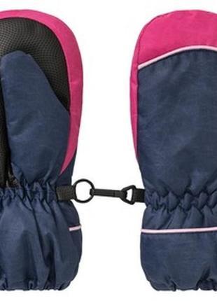Детские лыжные рукавицы lupilu®, 2.5 размер