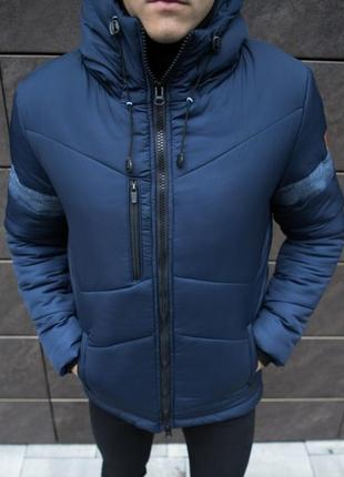 Зимняя куртка. распродажа