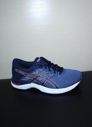 Оригинал asics gel-flux 5  беговые кроссовки для бега беговые