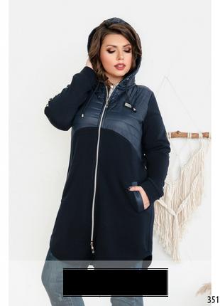 Куртка женская демисезонная размеры: 50-64 код М-35180