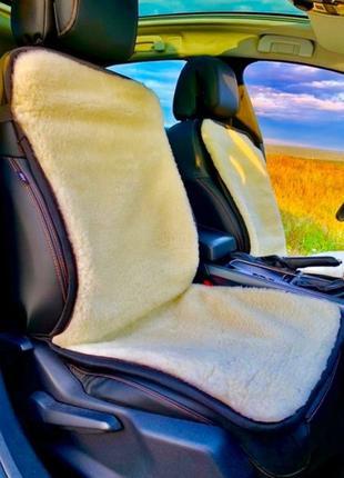 Накидки на сиденья, авточехлы, меховая накидка в авто, чехлы из м
