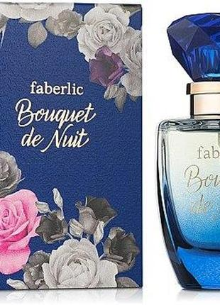 Парфюмерная вода Bouquet de Nuit от Faberlic