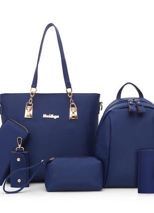Набор сумок, сумка, рюкзак, косметичка, ключница, визитница и ...