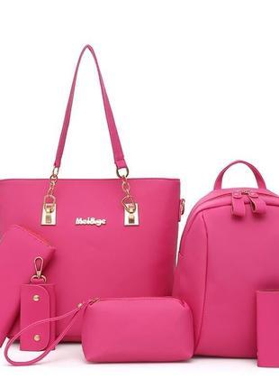 Набор сумок, рюкзак сумка, ключница, кошелек, визитница и косм...