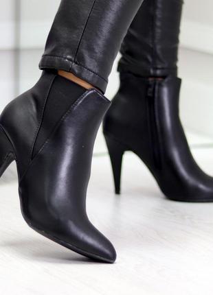 Ботинки на каблуке, ботильоны