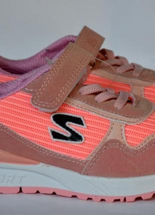 Кроссовки для девочек jong golf джон гольф