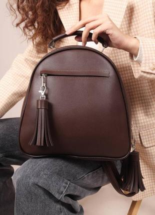 Коричневый шоколадный рюкзак
