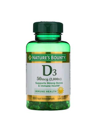 Витамин D3, 50мкг (2000МЕ), 350 мягких желатиновых капсул
